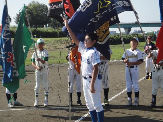 学童秋季大会開会式