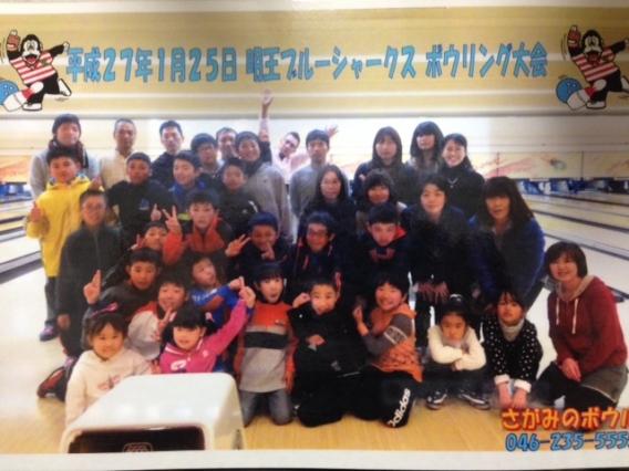 【第1回BSボーリング大会】