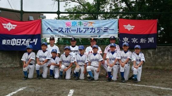 2016年7月県学童野球教室①