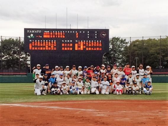2016年 スポーツ少年団 大和市交流大会